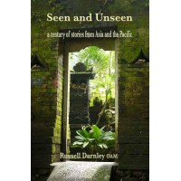 Seen and unseen: Audiobook