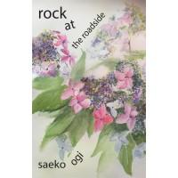 Rock by the Roadside eBk