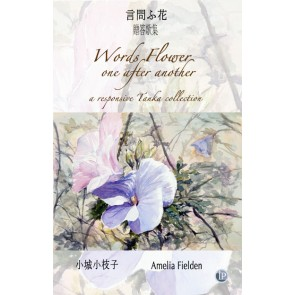 Words Flower: a responsive tanka collection eBk